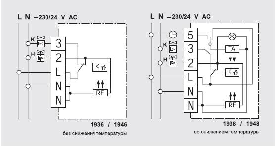 Примечание: Схема соединений